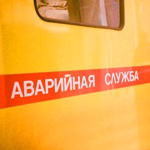 Аварийные службы Южно-Сахалинска