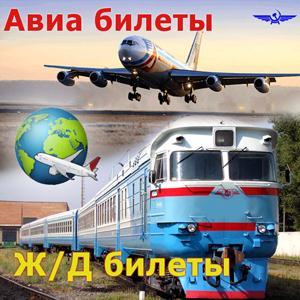 Авиа- и ж/д билеты Южно-Сахалинска