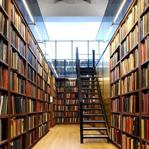 Библиотеки Южно-Сахалинска