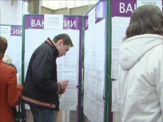 Центры занятости Южно-Сахалинска