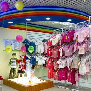 Детские магазины Южно-Сахалинска