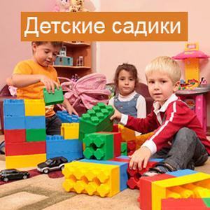 Детские сады Южно-Сахалинска