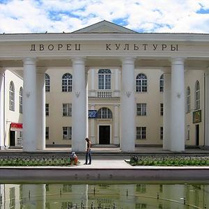 Дворцы и дома культуры Южно-Сахалинска