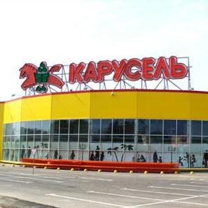 Гипермаркеты Южно-Сахалинска