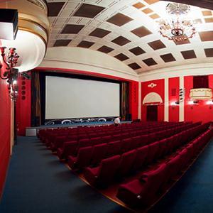 Кинотеатры Южно-Сахалинска
