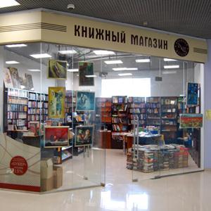 Книжные магазины Южно-Сахалинска