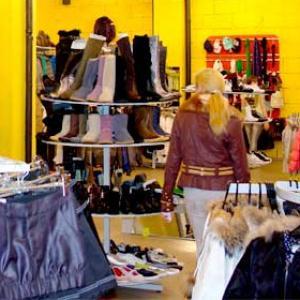 Магазины одежды и обуви Южно-Сахалинска