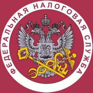 Налоговые инспекции, службы Южно-Сахалинска