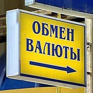 Обмен валют Южно-Сахалинска