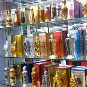 Парфюмерные магазины Южно-Сахалинска