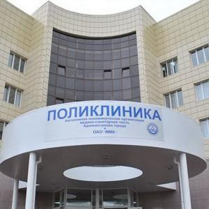 Поликлиники Южно-Сахалинска