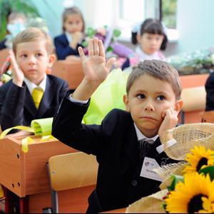 Школы Южно-Сахалинска