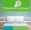 Аренда квартир и офисов в Южно-Сахалинске