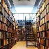 Библиотеки в Южно-Сахалинске