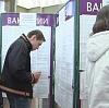 Центры занятости в Южно-Сахалинске