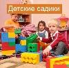 Детские сады в Южно-Сахалинске