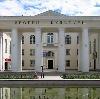 Дворцы и дома культуры в Южно-Сахалинске