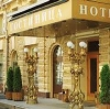 Гостиницы в Южно-Сахалинске