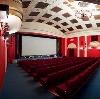 Кинотеатры в Южно-Сахалинске