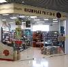 Книжные магазины в Южно-Сахалинске