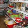 Магазины хозтоваров в Южно-Сахалинске