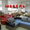 Магазины мебели в Южно-Сахалинске