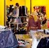 Магазины одежды и обуви в Южно-Сахалинске