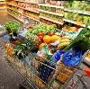 Магазины продуктов в Южно-Сахалинске