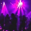 Ночные клубы в Южно-Сахалинске