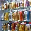 Парфюмерные магазины в Южно-Сахалинске