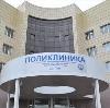 Поликлиники в Южно-Сахалинске