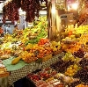 Рынки в Южно-Сахалинске