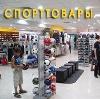 Спортивные магазины в Южно-Сахалинске