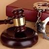 Суды в Южно-Сахалинске