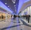 Торговые центры в Южно-Сахалинске