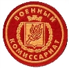 Военкоматы, комиссариаты в Южно-Сахалинске