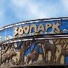 Зоопарки в Южно-Сахалинске