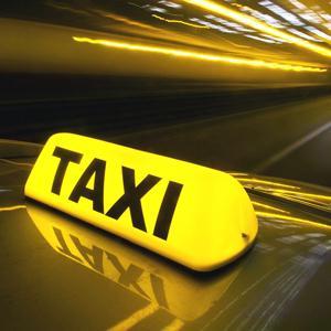 Такси Южно-Сахалинска