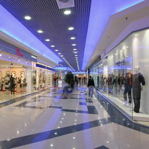 Торговые центры Южно-Сахалинска